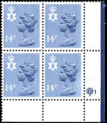 Northern Ireland 1971-93 14p Grey-blue Questa Litho block of 4 unmounted mint.