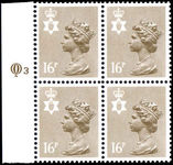 Northern Ireland 1971-93 16p drab Questa Litho block of 4 unmounted mint.