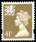 Wales 1993-96 41p grey-brown Litho Questa elliptical perf unmounted mint.