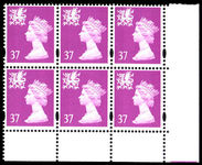 Wales 1997-98 37p bright mauve without p block of 6 unmounted mint.
