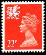 Wales 1991 22p bright orange red PVA white back unmounted mint.