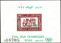 Afghanistan 1960 Olympics souvenir sheet unmounted mint.