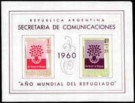 Argentina 1960 World Refugee Year souvenir sheet unmounted mint.