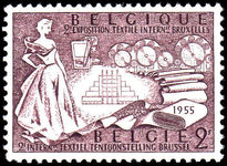 Belgium 1955 2nd Int Textile Exhibition Brussels unmounted mint.
