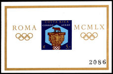 Costa Rica 1960 Olympics souvenir sheet imperf unmounted mint.