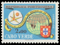 Cape Verde 1958 Brussels Exhibition unmounted mint.