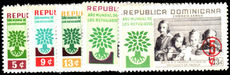Dominican Republic 1960 Refugee surcharge set unmounted mint.
