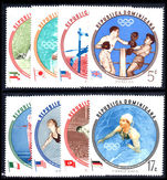Dominican Republic 1960 Olympics unmounted mint.