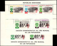 Dominican Republic 1960 World Refugee Year souvenir sheets perf & imperf unmounted mint.