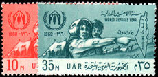 Egypt 1960 World Refugee Year unmounted mint.