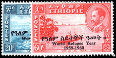Ethiopia 1960 World Refugee Year unmounted mint.