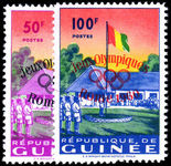 Guinea 1960 Olympics on Independence unmounted mint.