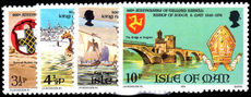 Isle of Man 1974 Historical Anniversaries unmounted mint.