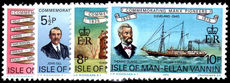 Isle of Man 1975 Cleveland Pioneers unmounted mint.