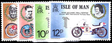 Isle of Man 1975 TT Motorcycle races unmounted mint.