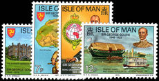 Isle of Man 1975 George Goldie unmounted mint.