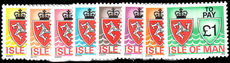 Isle of Man 1975 Postage Due set unmounted mint.