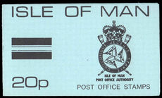 Isle of Man 1975 20p sachet booklet (SG15 & 18) unmounted mint.