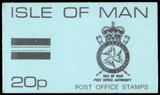 Isle of Man 1975 20p sachet booklet with loose stamps unmounted mint.