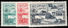 Morocco 1958 Brussels Exhibition unmounted mint.