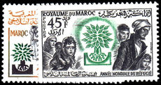 Morocco 1960 World Refugee Year unmounted mint.
