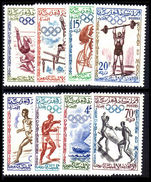 Morocco 1960 Olympics unmounted mint.