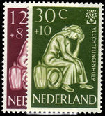 Netherlands 1960 World Refugee Year unmounted mint.