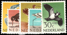 Netherlands 1961 Cultural fund unmounted mint.