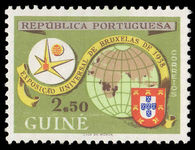 Portuguese Guinea 1958 Brussels Exhibition lightly mounted mint.