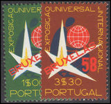 Portugal 1958 Brussels Exhibition unmounted mint.