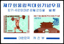 South Korea 1960 Olympics souvenir sheet unmounted mint.