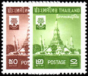 Thailand 1960 World Refugee Year