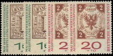 West Germany 1959 Hamburg Stamp Fair unmounted mint.