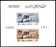 Yemen 1960 World Refugee Year souvenir sheet unmounted mint.