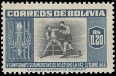 Bolivia 1951 Sport Boxing unmounted mint.