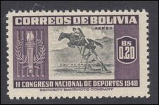 Bolivia 1951 Sport Horse Jumping unmounted mint.
