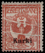 Karki 1912-21 2c orange-brown two pre-printing paper folds lightly mounted mint.