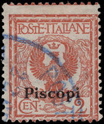 Piscopi 2c orange-brown fine used.