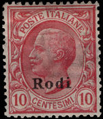 Rodi 10c rose-red unused regummed.
