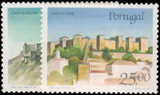 Portugal 1987 Castles (6th series)unmounted mint.