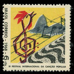Brazil 1968 International Song Festival unmounted mint.