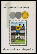 Brazil 1970 Peles 1000th Goal souvenir sheet unmounted mint.