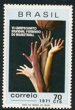 Brazil 1971 Basketball unmounted mint.