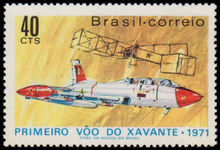 Brazil 1971 Xavante Jet-Fighter Airplane unmounted mint.