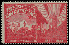 Brazil 1933 Vassouras unmounted mint.