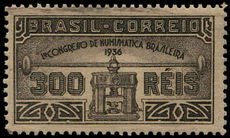 Brazil 1936 Numismatic Congress mounted mint.