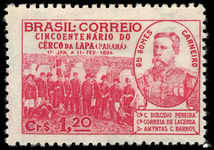 Brazil 1944 Siege of Lapa lightly hinged mint.