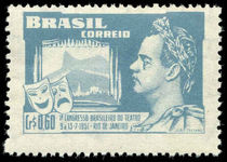 Brazil 1951 Brazilian Theatrical Congress unmounted mint.