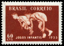 Brazil 1955 Fifth Childrens Games unmounted mint.