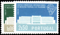 Portugal 1958 Tropical Medicine unmounted mint.